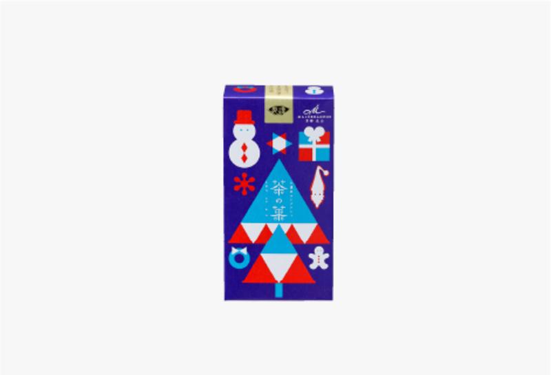 茶の菓 3枚入 クリスマス限定パッケージ[青]