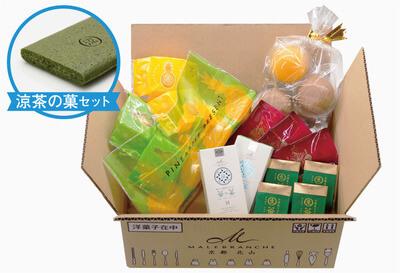 【ご自宅用】冷やして美味しい おやつ菓子箱 M(涼茶の菓)