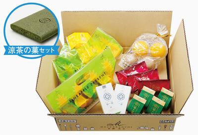 【ご自宅用】冷やして美味しい おやつ菓子箱 L(涼茶の菓)