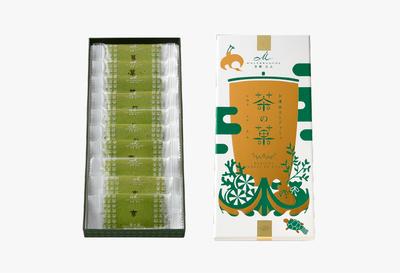 ◆茶の菓10枚入 お正月限定パッケージ