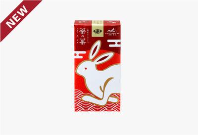 ◆茶の菓 3枚入 お正月限定パッケージ[羽子板(赤)]