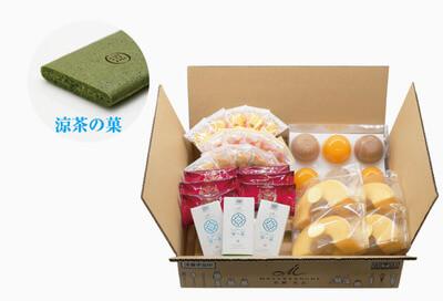おうちで楽しむおやつ菓子箱 LL