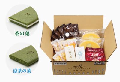おうちで楽しむおやつ菓子箱 M