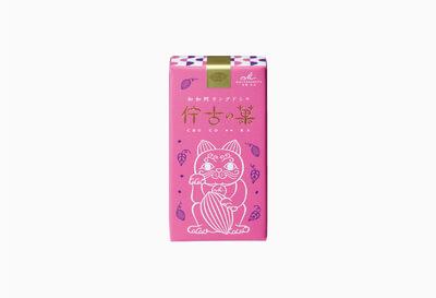 ◇佇古の菓 3枚入(ピンク)
